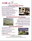 巴黎,杜塞爾多夫,羅馬酒店Daily Allotment