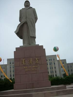 庆祝毛主席诞辰120周年(不喜勿进)