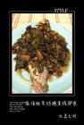 雲河食記《激情版老媽腌菜燒鱸魚》