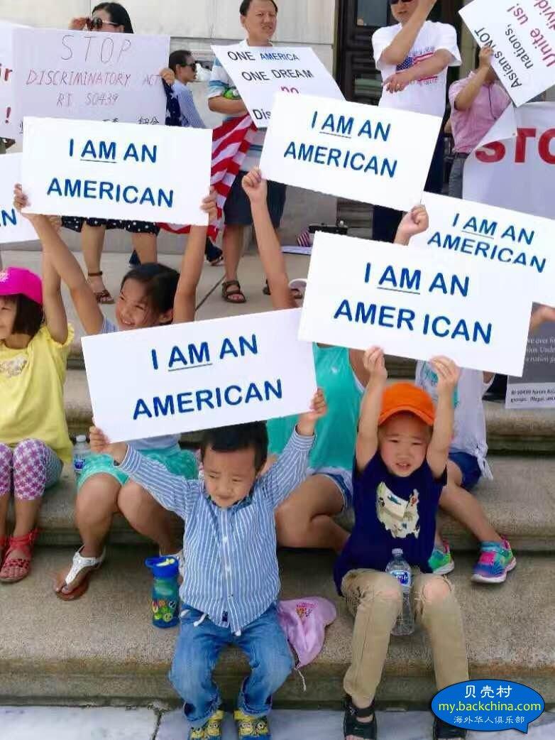 為什麼要反亞裔細分? 為了我們的孩子 —— They are Americans!