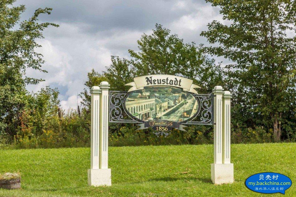 安大略省的小鎮小景之:充滿德國血統的小鄉村Nuestadt (諾伊斯塔特)