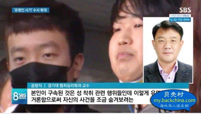 韩国少女淫乱门丑闻N号房综述