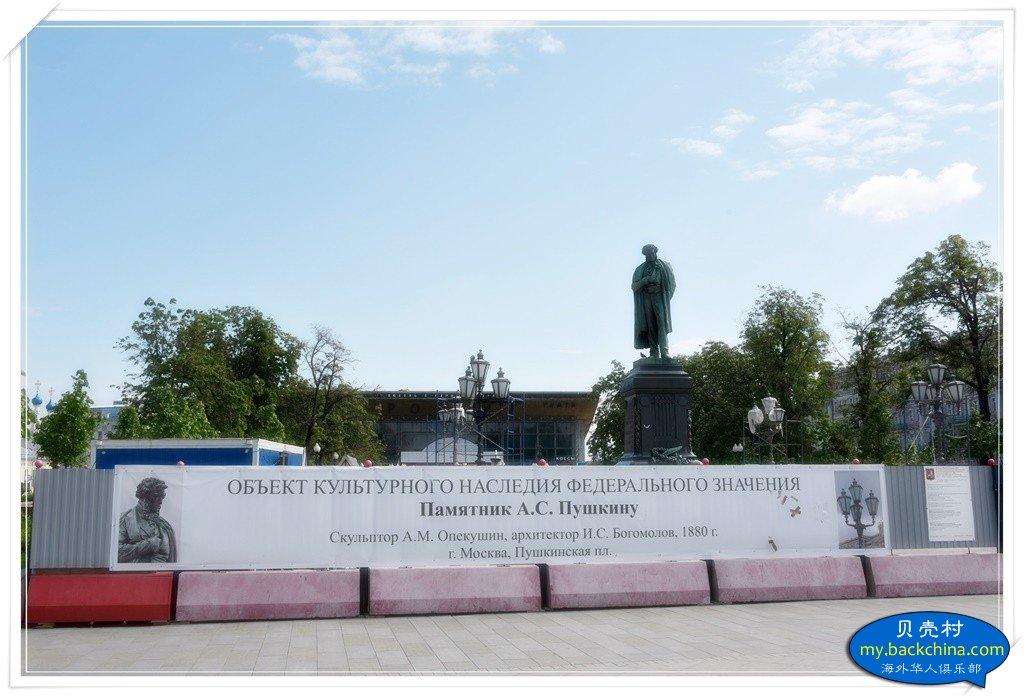 照片回顾:2017/6/11 穿越西伯利亚之旅:莫斯科:红场/新圣女公墓/莫斯科大学