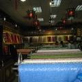 北京大柵欄